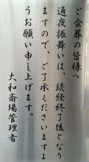 IMG_6033[1]