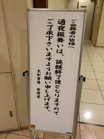 IMG_6050[1]