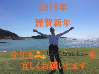 IMG_9069のコピー