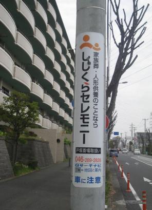 落成_2017